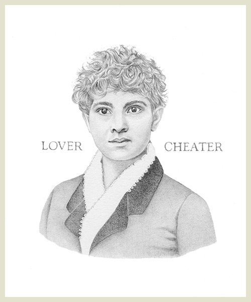 Lover/Cheater